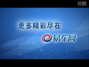 2010广州车展进口起亚翠绿版速迈