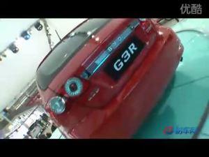 2010广州车展 红色的比亚迪G3R