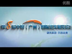 2010广州车展  一汽吉林森雅S80