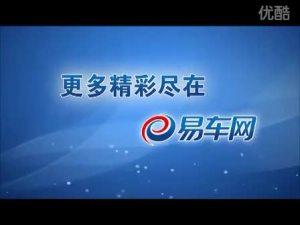 2010广州车展 北京现代两厢瑞纳