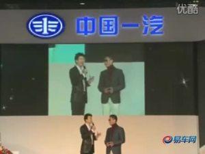 森雅S80上市发表会 代言人孙红雷出席