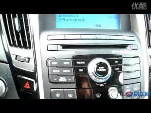 车友实拍2011款第八代现代索纳塔