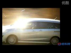 2011款马自达5 1.6柴油版广告宣传片