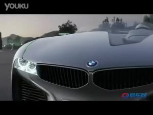 宝马 BMW Vision ConnectedDrive