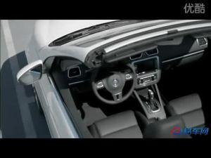 2011款大众EOS敞篷外观展示视频