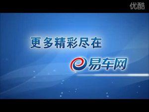 2011全新一代大众EOS广告宣传片