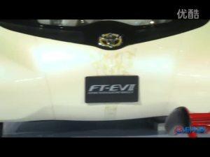 2011上海车展 丰田展台FT-EV II亮相