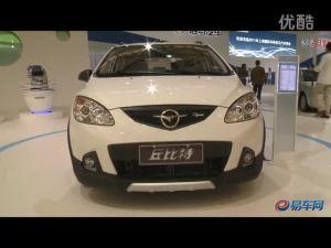 2011上海车展 海马改款丘比特展示