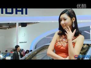 2011上海车展 现代新悦动电眼模特