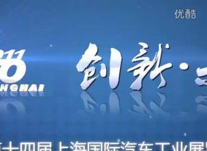 2011上海车展 凯迪拉克CTS-V车模