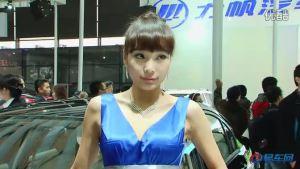 2011上海车展 力帆620青春嫩模素雅端庄