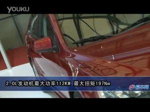 2011上海车展 视频详解2011款翼神