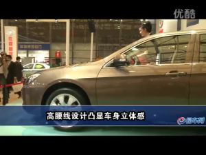 2011上海车展 视频详解比亚迪G6