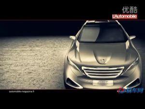 力量结合雅致 标致最新概念车SXC
