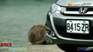 新车试驾 无限改装版混合动力Insight