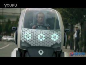 创新与科技 欣赏雷诺Twizy ZE概念车