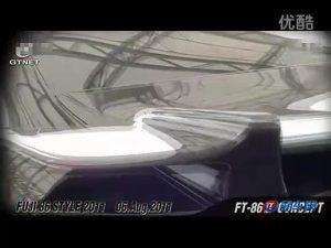 丰田概念车FT-86 II明年引进国内