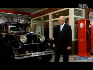 为你介绍奥迪的历史 老爷车霍希的辉煌