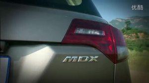 《易车体验》试驾本田高端品牌讴歌MDX