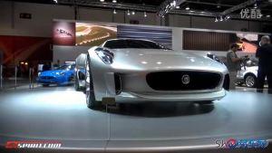 混合动力超级跑车 捷豹限量版CX75