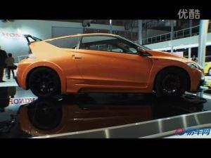 2011广州车展 犀利外观的本田CR-Z