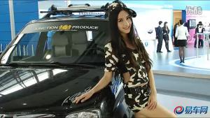 2011广州车展 众泰2008妩媚妖娆女模