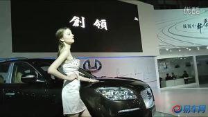 2011广州车展 华泰宝利格靓丽外籍女模