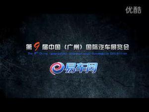 2011广州车展 华泰汽车宝利格上市