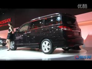 2011广州车展 日产贵士展台闪亮登场