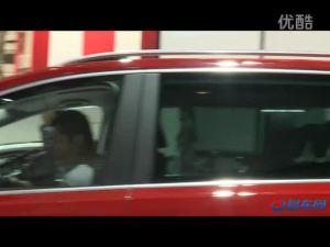 2011广州车展 西雅特ALHAMBRA车型