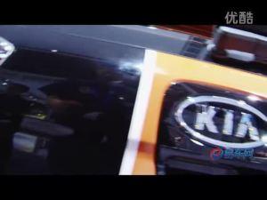 2011广州车展 起亚K2两厢运动版