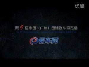 2011广州车展 海马骑士蓝绸亮钻嫩模