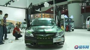 2011广州车展 东南V3菱悦酷装秀冠军车