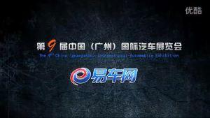 2011广州车展 保时捷靓模娇俏可人