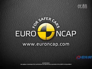 E-NCAP 新款马自达CX-7碰撞测试