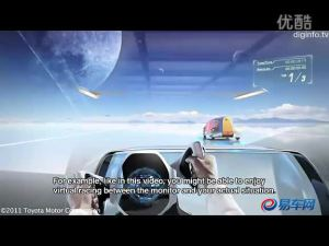 未来车型 丰田电动概念车fun-vii
