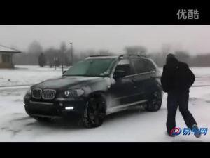 【宝马X5汽车视频|宝马X5新车视频-最新宝马X5视频】-易车网图片