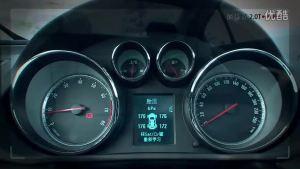 《易车体验》试驾上海通用君威GS