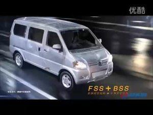 最适合百姓的微客 北汽威旺306
