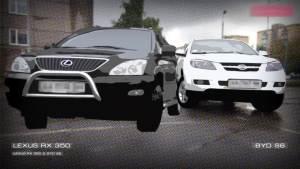 外媒权威点评 比亚迪S6对比雷克萨斯RX