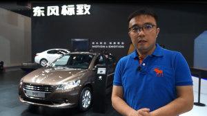2013广州车展 标致301卷土重来