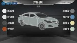 瞄准中国市场 北京现代名图车型介绍