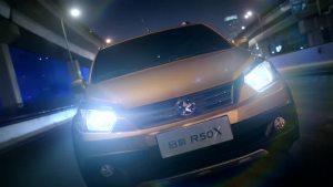 全新启辰R50X 动力充沛个性张扬