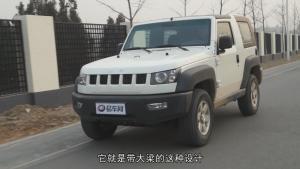 易车体验 试驾北京汽车BJ40操控篇
