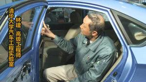 逸动侧面保护 工程师解析车门B柱