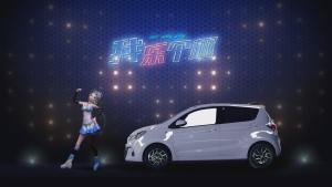 2014北京车展 长安新奔奔将亮相