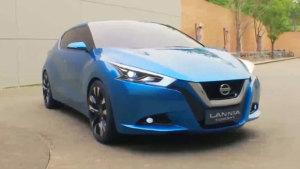 新款日产蓝鸟印象概念车 外观展示