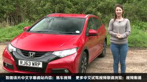 英国美女试驾 新本田思域旅行车图片