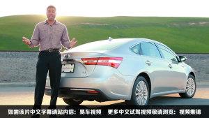 2014款丰田亚洲龙 宽敞家庭房车