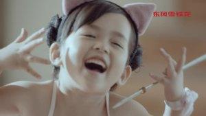 T时代新雪铁龙C5上市广告 稳稳的幸福